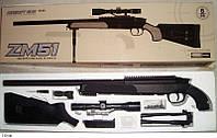 Снайперская винтовка ZM51 металлическая с треногой