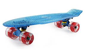 Скейтборд Penny  светящиеся колеса LED WHEELS TRANSPARENT SK-5224-2