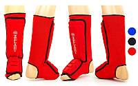 Защита для ног (голень+стопа) EVA+Эластан Zelart ZB-4217