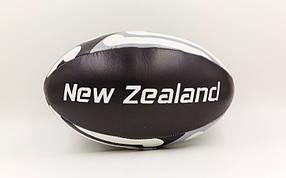Мяч для регби NEW ZEALAND PU R-5498