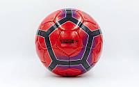 Мяч футбольный PREMIER LEAGUE №5 PU FB-5197