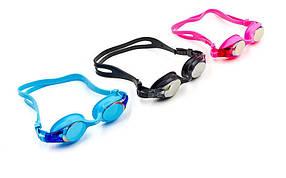 Очки для плавания детские KIDS AR-92420 X-LITE MIRROR