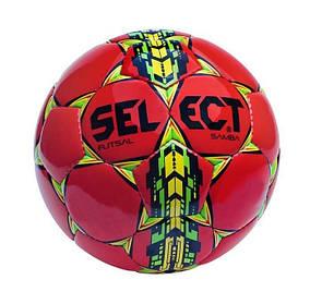 Мяч для футзала Select SAMBA (красный) №4 PU FB-4765-R