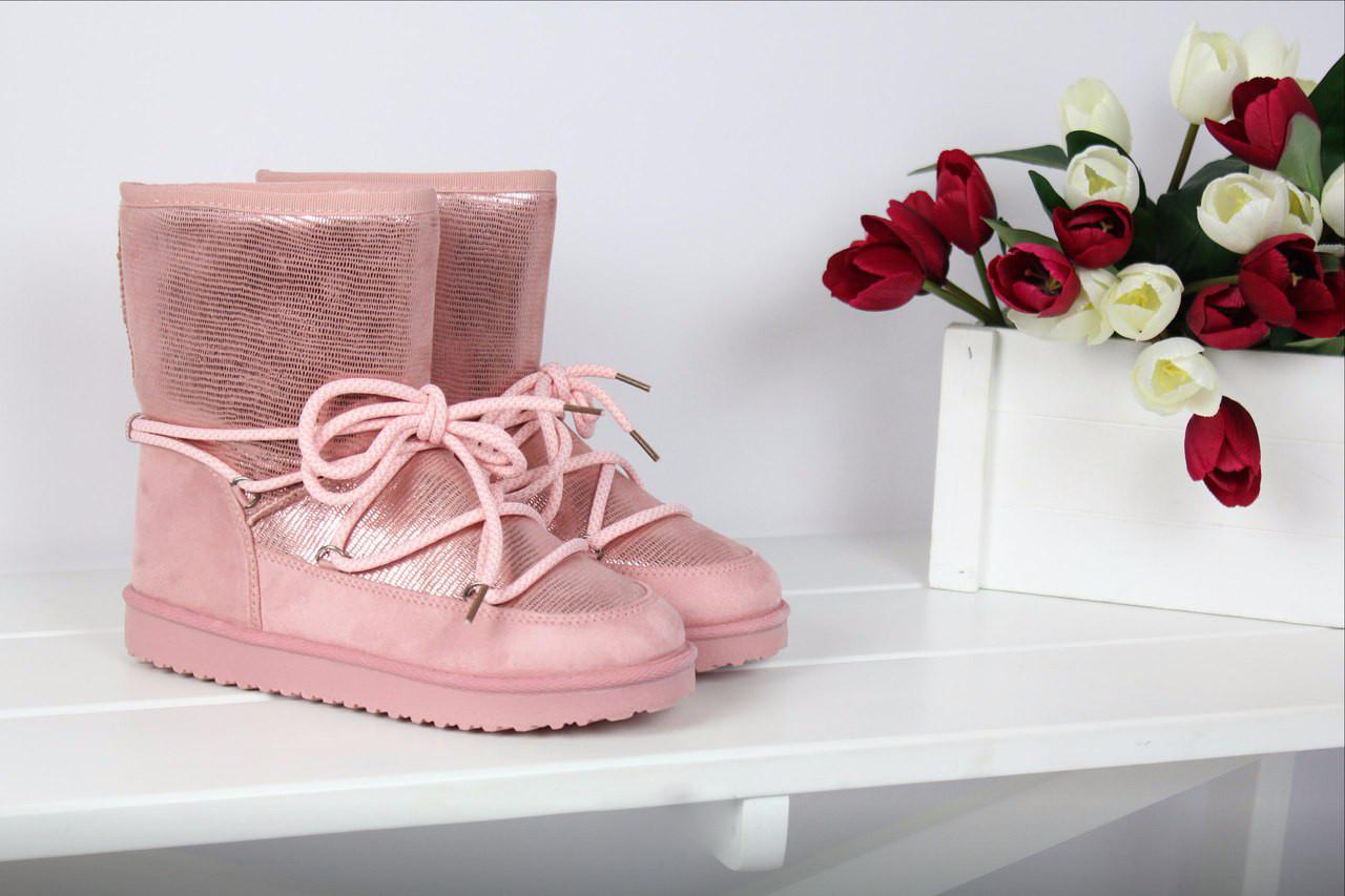 Угги женские на меху (розовые), ТОП-реплика