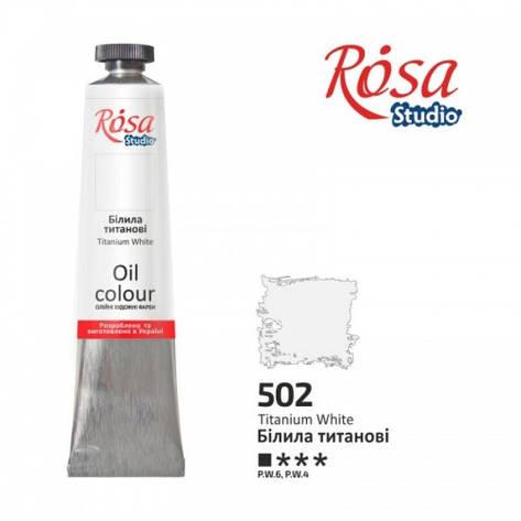 Масляная краска Белила титановые 60 мл ROSA Studio, фото 2