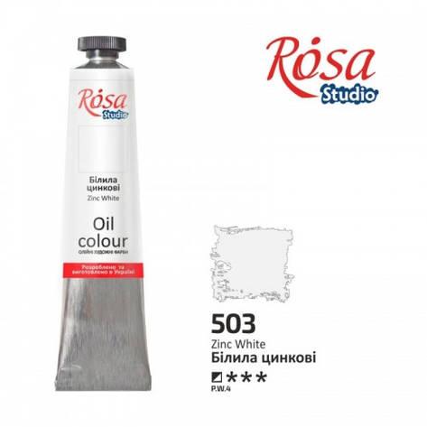 Масляная краска Белила цинковые 60 мл ROSA Studio, фото 2