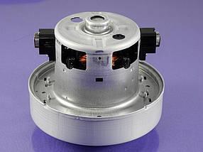Мотор порохотяга Samsung 1800 Вт VCM-K70GU (ORIGINAL) (DJ31-00067A)