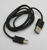 Кабель Usb - micro Usb 2.0 длиной 1м-TDN