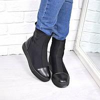 Женские демисезонные ботинки Teo черные 3736