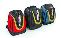 Рюкзак спортивный WILS 6016 BACKPACK (PL, р-р 48х32х21см, красный, синий, черный)
