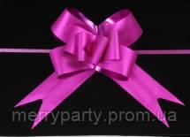 Бант-затяжка для упаковки подарков розовый (ш. ленты 4,5 см)