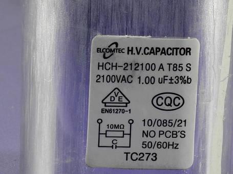 Конденсатор СВЧ LG 1 mkF 2100V (0CZZW1H004B), (0CZZW1H004C), фото 2