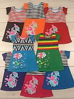 Платье летнее для девочки 1212 Южанка, хлопок, р.р. 28-36