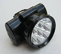 Налобный аккумуляторный фонарик на 7 светодиодов, YJ-1858-TDN