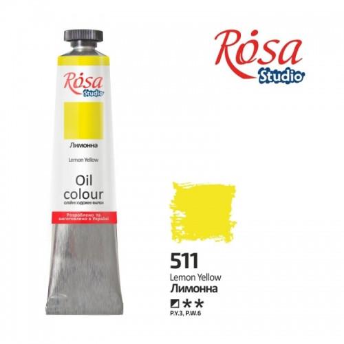 Масляная краска, Лимонная 60 мл ROSA Studio