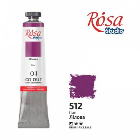 Масляная краска, Лиловая 60 мл ROSA Studio, фото 2