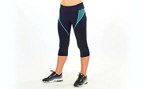 Бриджи для фитнеса и йоги VSX CO-6251-4