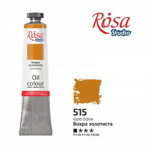 Масляная краска Охра золотистая 60 мл ROSA Studio, фото 2