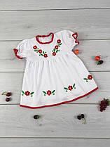 Платье с вышивкой 125 Ясочка, интерлок, хлопок. р.р. 24-28
