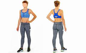 Топ для фитнеса и йоги VSX CO-6415-3