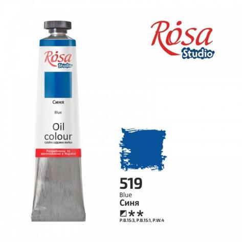 Масляная краска Синяя 60 мл ROSA Studio, фото 2