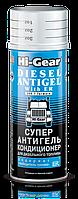 Присадка в дизельное топливо Hi-Gear содержит победитель трения ER, 444мл, HG3423