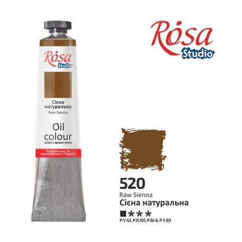 Масляная краска Сиена натуральная 60 мл ROSA Studio, фото 2