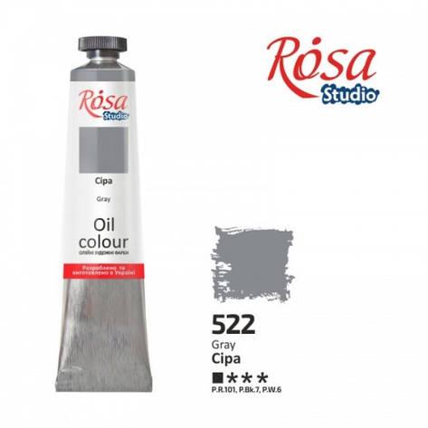 Масляная краска Серая 60 мл ROSA Studio, фото 2
