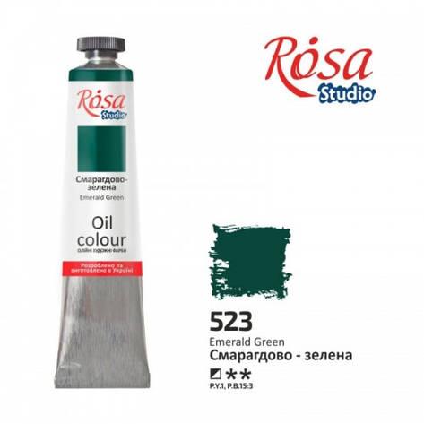 Масляная краска Изумрудно-зеленая 60 мл ROSA Studio, фото 2
