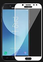 Защитное стекло Optima Full cover для Samsung J330 J3 2017 белый