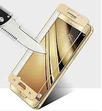 Защитное стекло Optima Full cover для Samsung J330 J3 2017 золотистый