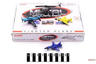 Набір літаків Metal