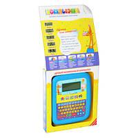 Детский планшет Play Smart 7372 Компьюша-TDN