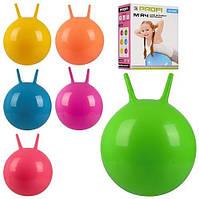 Мяч для фитнеса Profi Ms 0380 с рожками 45 см-TDN