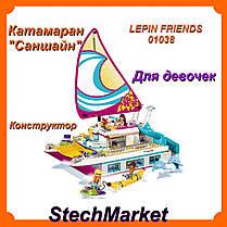 """Конструктор LEPIN FRIENDS 01038 Катамаран """"Саншайн"""""""