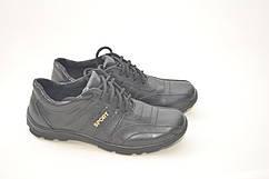 Мужские кожаные спортивные кроссовки G.R.A.S. 03.