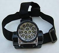 Налобный фонарик на 14 светодиодов-TDN