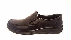 Мужские кожаные туфли Мас.Shoes.