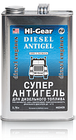 Антигель для дизельного топлива Hi-Gear, 3780мл, HG3429