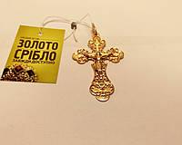 Золотой крест с бриллиантом. Нательный, подвеска золотая. Вес 6.37 грамм.
