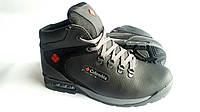 Мужские кожаные зимние ботинки Yavgor Legend black 43