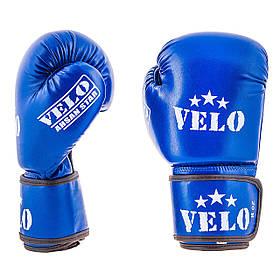 Боксерские перчатки Velo 8 oz синие Ahsan Star A3062-8B