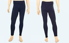 Термобелье мужское нижние длинные штаны (кальсоны) ST-2069
