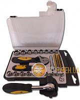 Сталь AT-4514 Набор ручных инструментов 45 шт (70003)✵ Бесплатная доставка