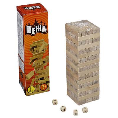 Игра Дженга - ВЕЖА 51 брусок с кубиками Vezha