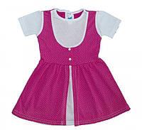 Детское платье для девочек дошкольного возраста