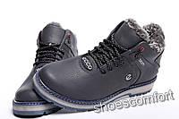 Ботинки зимние кожаные ECCO Biom 06 - 17 синие