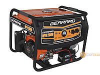 Gerrard GPG2500 Электрогенератор✵ Бесплатная доставка