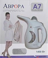 Ручной отпариватель Аврора А7-TDN