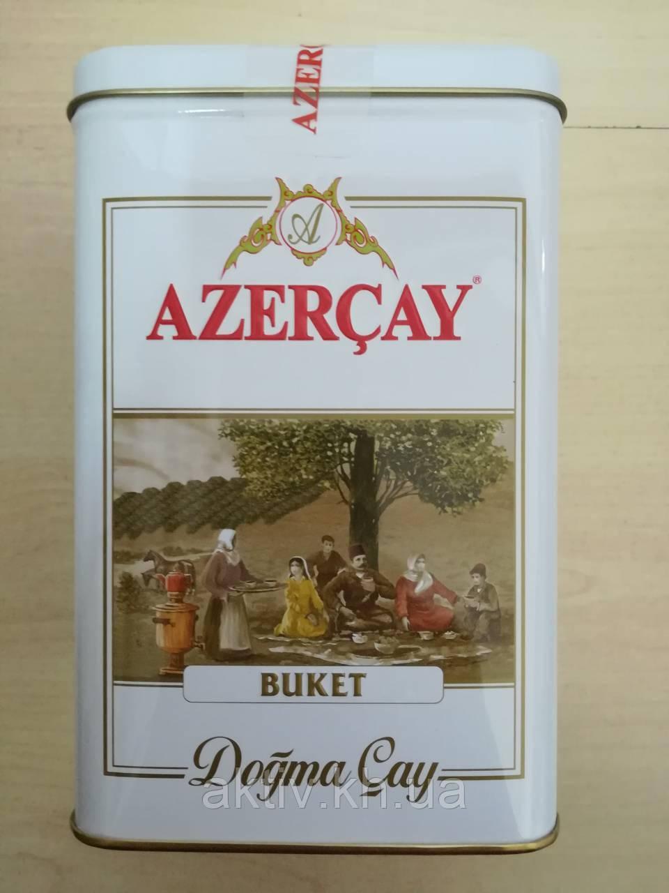 Азерчай в ж/б 250 гр